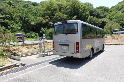 M5A00264