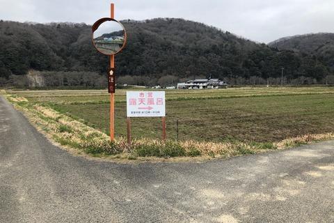 下見の旅 岡山へ (2)