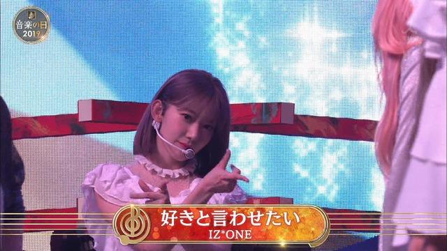 SukiIwa 190713003