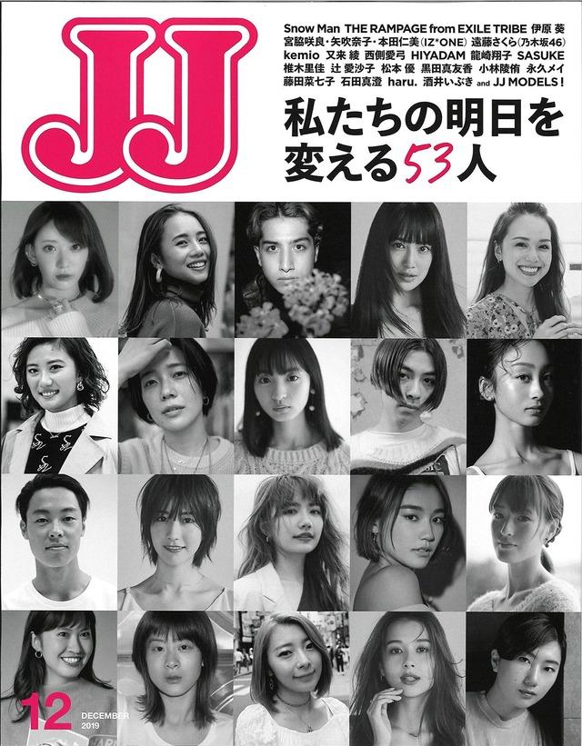saku JJ_191020
