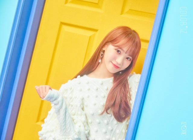 chaewon 20181130