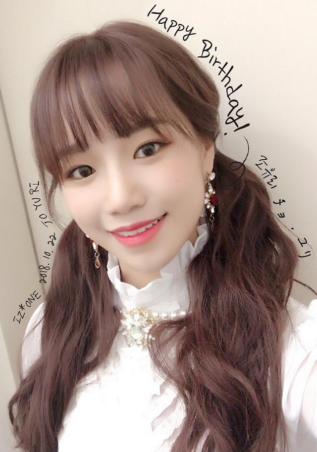 yuri birthday 20181022