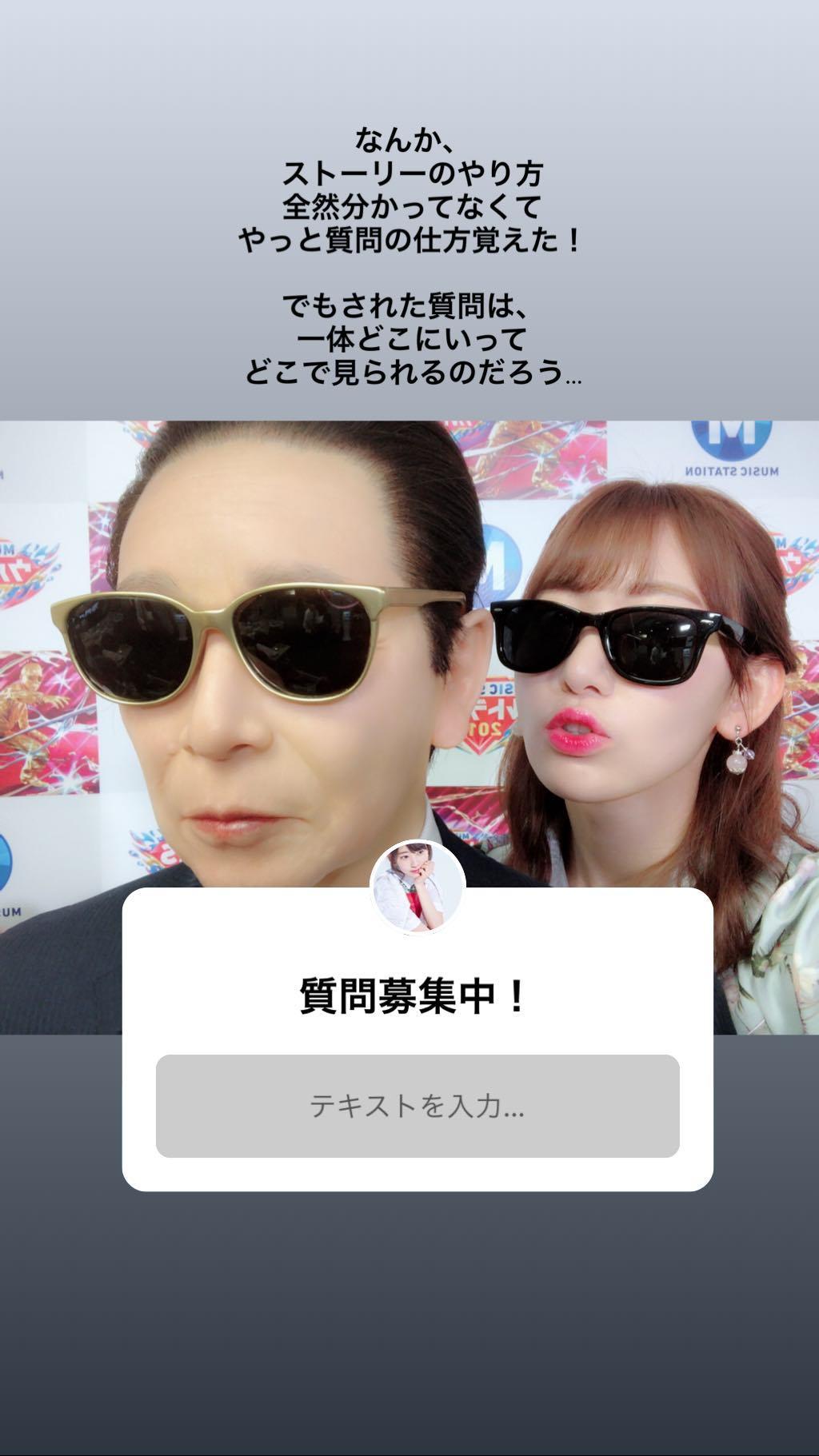 IZ*ONE】宮脇咲良、インスタストーリーでファンの質問に回答