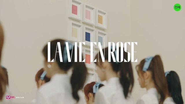 La Vie en Rose MV001