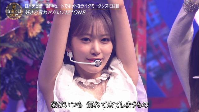 SukiIwa 190713014