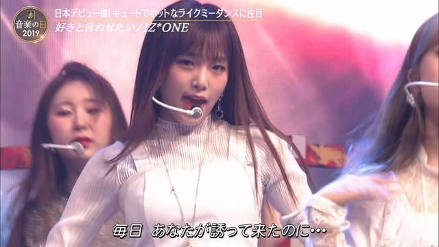 SukiIwa 190713009