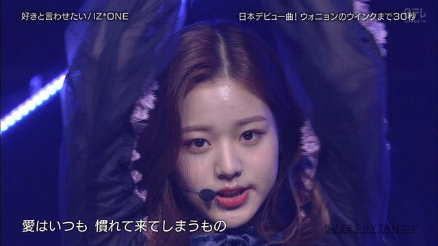 Buzz Song012