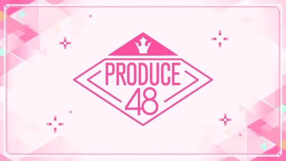 PRODUCE48 TOP