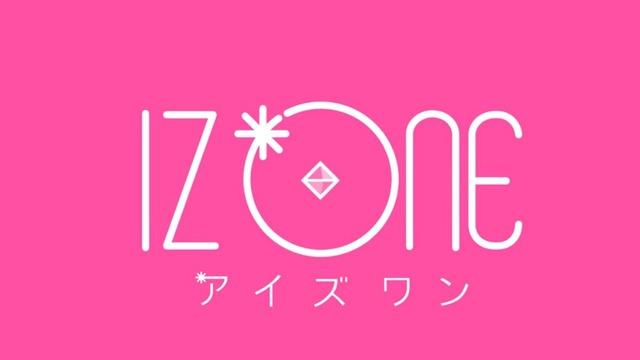 IZONE TOP