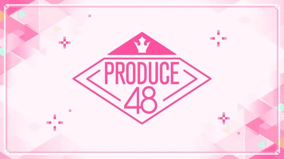 PRODUCE48 TOP