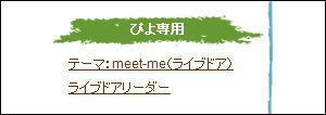 mm_2013_11_29_1028201