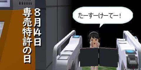 n20180814