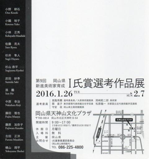 img104 - コピー