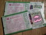 2010112911080000 - コピー