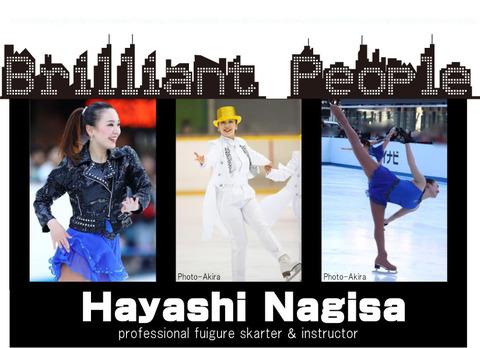nagisahayashi表紙