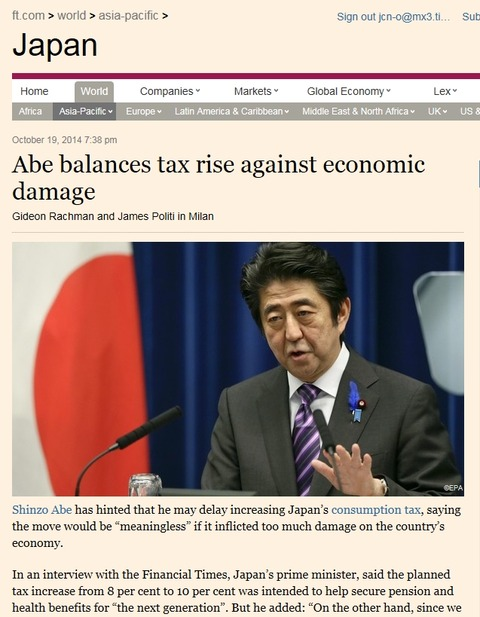 英国FT紙Abe balances tax rise against economic damage