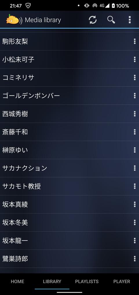 Screenshot_20210709-214751