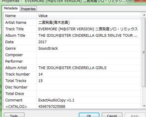 cd_fukuoka_tr14