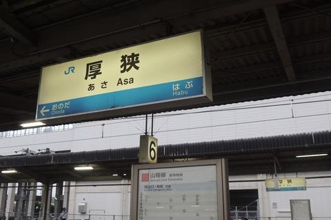 DSCN8596