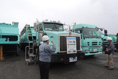 DSCN8567
