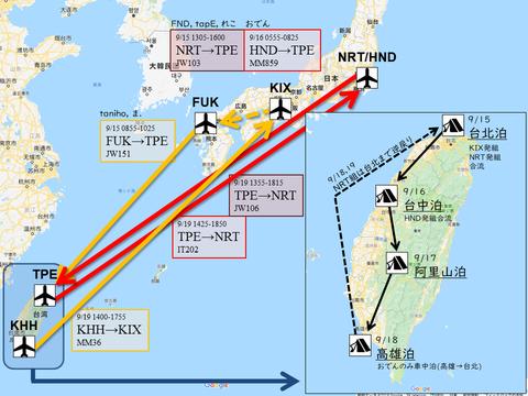 map_plan3