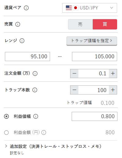 鈴のトラリピ設定-米ドル/円買い95円-105円