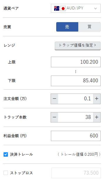 豪ドル円売り85~100