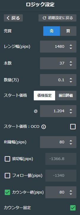 【実績】自動売買比較-トライオート売り