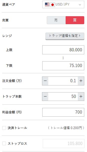 米ドル円買い75円~80円