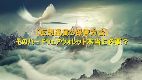 fantasy-3105819_1280