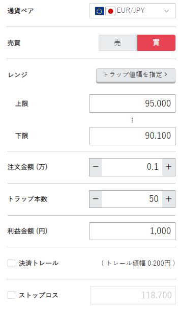 ユーロ円買い90円~95円