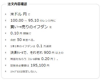 米ドル円95~100