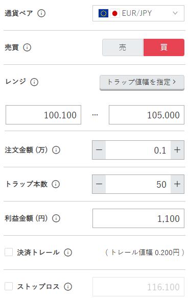 鈴のトラリピ設定-ユーロ/円買い100円-105円