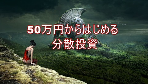 fantasy-2547367_1280