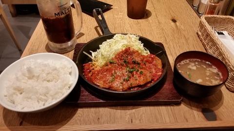 レディースサイズ赤トンテキ定食