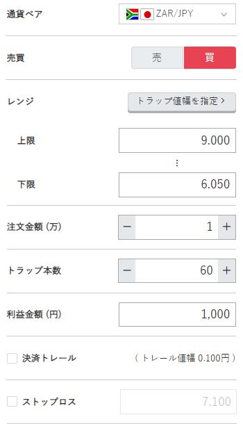 南アランド円6~9