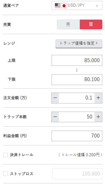 米ドル円買い80円~85円
