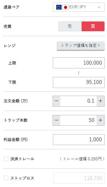 ユーロ円買い95円~100円