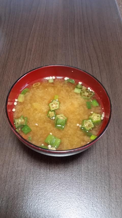 茨城県日立市の即席味噌汁2