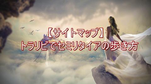 fantasy-3077928_1280