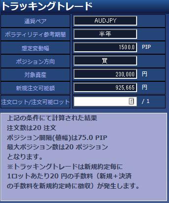 ④豪ドル円