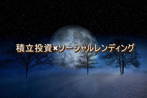winter-2957050_1280