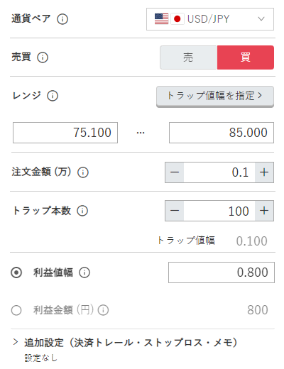 鈴のトラリピ設定-米ドル/円買い75円-85円