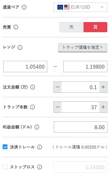 【実績】自動売買比較-トラリピ買い