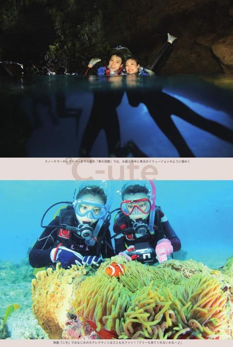 160810-diver-simasima-03