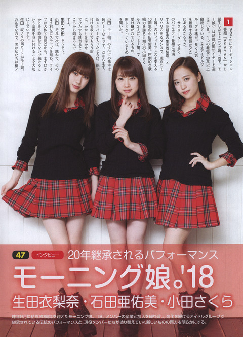 180302-nikei-mm-01