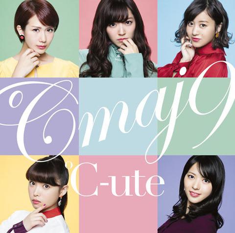 151223-cute-album-