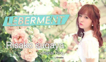 o11200660sugaya-risako-blog1465958056465