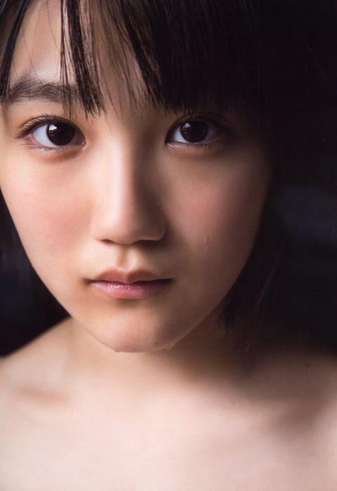 170823-utb-musubu-08