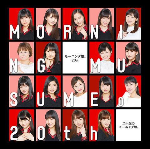 20sai-tsujyo